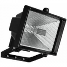 Floodlight 500w